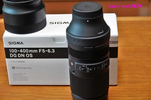 DSC01932.jpg