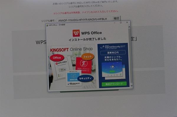 IMGP2026.jpg